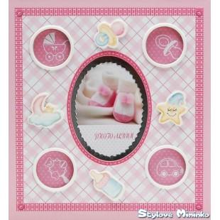 Fotoalbum Baby 19 - 10x15cm, 200foto